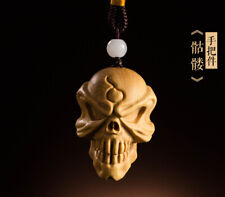TL033ca - 4.5X3.5*3.0 CM Carved Boxwood Carving Figurine Netsuke : Gothic Skull