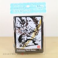 Pokemon Center Original Card Game Sleeve Sumi-e Retsuden Zeraora 64 sleeves
