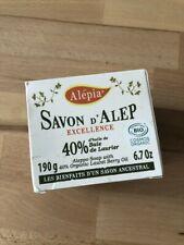 Savon d'Alep BIO Excellence 40% laurier - Alepia - 190gr /