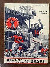1956 N.F.L. World's Championship NYGiants vs Chicago Bears football program!!