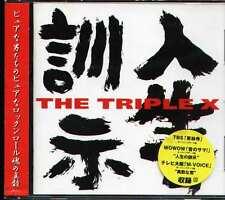The Triple X - Jinsei no Kunji - Japan CD - NEW J-POP