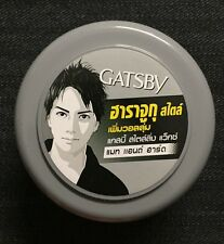 25 or 75ml Gatsby Matt & Hard Gray Harajuku Style Men's Hair Styling Wax 75 Ml