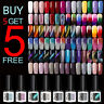 Multi-Colors LEMOOC Thermal Gel Polish Nail Art Soak off Magnetic Gel UV LED 8ml