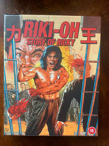 The Story of Ricky Blu-ray 1992 Deluxe Limited Edition 88 Films with Slipcover