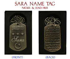 """SARA"" Arabic Name Necklace Tag - Birthday Wedding Ayatul Kursi Eid Gifts"