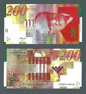 ISRAEL 200 New Sheqalim 2014, P-62e, Older Style Pack Fresh UNC, Uncirculated