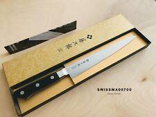 Tojiro DP VG10 Japanese Sushi/Sashimi Sujihiki Knife (Model F-805) MADE IN JAPAN
