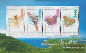 hong kong block60 (complete issue) unmounted mint / never hinged 1998 Dragon