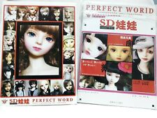 Rare Super Dollfie Perfect World Catalog w/ DVD Japan Volks BJD Magazine New