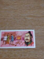 Rare Trade Card Goodies Wicked Monarchs No 4 Chin Shih Hwangti M489