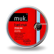 MUK HARD MUK 95g Brutal Hold Low Sheen Genuine Muk Product