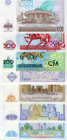 UZBEKISTAN / Usbekistan (1000, 500, 200, 100, 50, 25, 5) Sum lot 7 Banknoten UNC