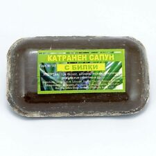 Milva Pine Tar Soap with Herbs - prevention of allergy, eczema, psoriasis 60 g.