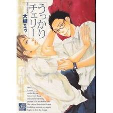 Ukkari Cherry YAOI BL Manga / OOTSUKI Miu