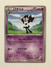 Pokemon Card / Carte Gothorita 038/096 XY3 1ED