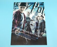 DOUBLE SIDED FOLDOUT POSTER HARRY POTTER AND THE HALF BLOOD PRINCE 2009 HITKRANT