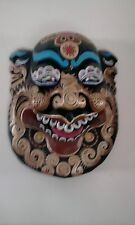 Reduced Large beautiful carved woodern chinese/japanese mask