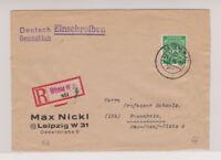 Gemeinsch.Ausg. Mi. 936 EF, Not-R-Leipzig W 31 (rot), 21.6.46