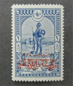 nystamps Turkey Stamp # 563 Mint OG H $125   A9y1166