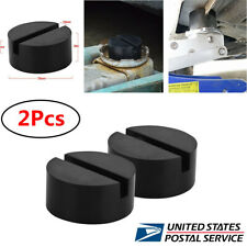 2x Universal Floor Jack Disk Rubber Pad Adapter for Pinch Weld Side JACKPAD -USA