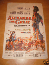 ALEXANDER THE GREAT VINTAGE MOVIE POSTER 1956