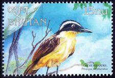 Great Kiskadee (Pitangus sulphuratus), Birds, Bhutan 1999 MNH - H22