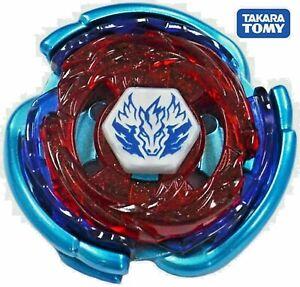 TAKARA TOMY Big Bang Cosmic Pegasus BLUE WING Pegasis Beyblade 125SF USA Seller