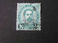 *ITALY, SCOTT # 64, 2c. SURCHARGE ON 5c.VALUE KING HUMBERT I 1890-91 ISSUE  USED