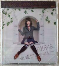 """2011 """"SEALED CD"""" AKB48 """"Eien Pressure"""" 永遠プレッシャー NMAX 1140 Japan Theater Version"""