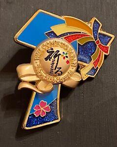 TOKYO 2020 OLYMPIC PINS - TOKYO 2020  PIN