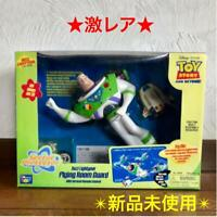 Medicom Toy Figure Japan Original Toy Story Buzz Lightyear Flying Room Guard