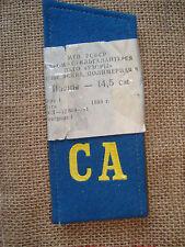 RUSSIAN RUSSIA SOVIET USSR CCCP ORDER PIN BADGE SA SHOULDER BOARDS UNIFORM