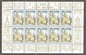 Belarus: mint full sheet, EUROPA - National Celebration, 1998, Mi#259, MNH.