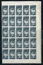RUSSIA YR 1921,SC 187,MI 155 Y,MNH,TYPE 2,COMPLETE SHEET,2-ND STANDART
