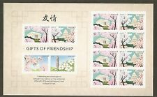 Gifts of Frendship - Forever - 2015 Sheet of 12 Mnh