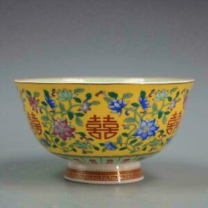 Chinese Qing Qianlong Famille Rose Porcelain Yellow Glaze Hand Painted 囍 Bowl