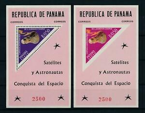 [103620] Panama 1964 Space travel triangles Perf. + Imperf. Mini sheet MNH