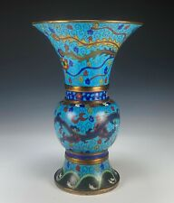 Large Antique Chinese Cloisonne Vase with Dragon