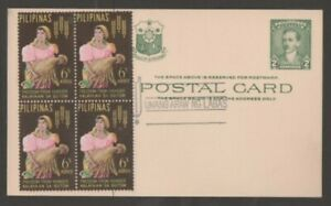 PHILIPPINES 1963 FDC WOMAN HOLDING SHEAF OF RICE HUNGER CAMPAIGN BLOCK OF 4