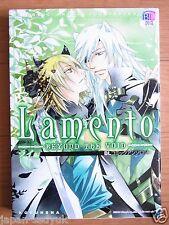 Lamento Rai BL Comic Anthology Nitro+chiral Yaoi Book