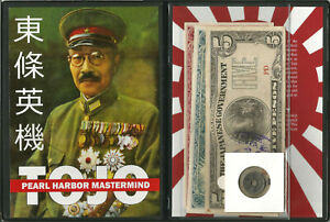 Japan WWII Currency Set - Tojo : Pearl Harbor Mastermind - COA & Album Included