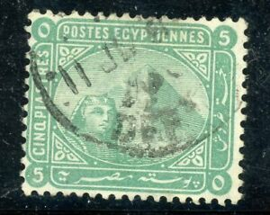 Egypt 1879 5 Piastres watermark Inverted SG 49w FU