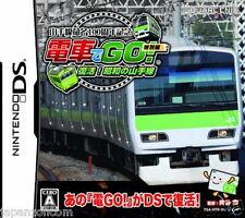 Used DS Densha de Go! Tokubetsu-hen: Fukkatsu Shouwa NINTENDO JAPANESE IMPORT