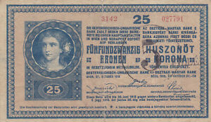25 KORONA/5 FILLER FINE OVERSTAMPED BANKNOTE FROM HUNGARY 1919 RARE