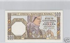 SERBIE 500 DINARA 1.11.1941 PICK 27 b !!!