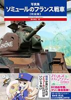 Ikaros Publishing French Tank in Saumur Full Version Photograph Collection NEW