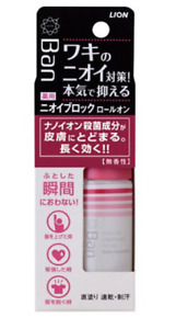 LION BAN Roll on Deodorant No fragrance 40ml Japan NEW