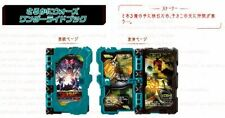 PRE Sarukani Wars Wonder Ride Book (Kamen Rider Saber)