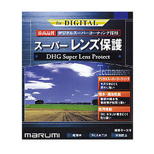 New MARUMI 72mm DHG Super Lens Protect Filter Protector - Mad in JAPAN