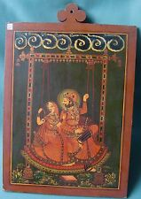 VINTAGE WOODEN SLATE RARE MINIATURE PAINTING OF INDIAN KING QUEEN RELAXING MOOD